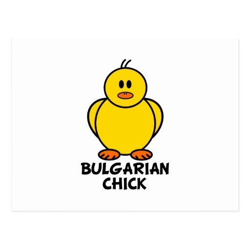 Polluelo búlgaro postal