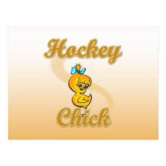 Polluelo del hockey postales