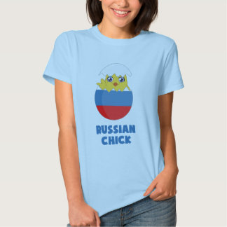 Polluelo ruso, chica de Rusia Playera