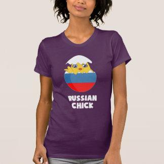 Polluelo ruso, chica de Rusia Polera