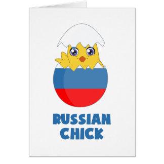 Polluelo ruso, chica de Rusia Tarjeta De Felicitación