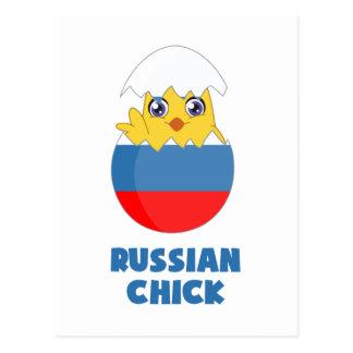 Polluelo ruso, chica de Rusia Tarjetas Postales