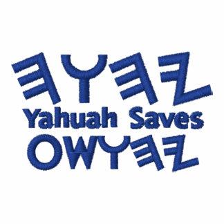 Polo con el hebreo de Paleo del nombre del padre y