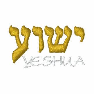 Polo de Yeshua - Jesús en hebreo