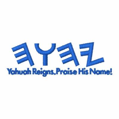 Polo de YHWH Paleo