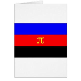 Polyamory Flag -- Pi 3-color Card