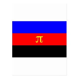 Polyamory Flag -- Pi 3-color Postcard