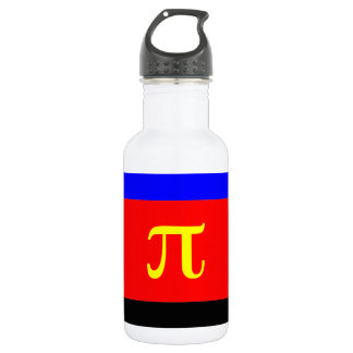 Polyamory Flag -- Pi 3-color Stainless Steel Water Bottle