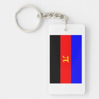 Polyamory Pride Flag Double-Sided Rectangular Acrylic Keychain