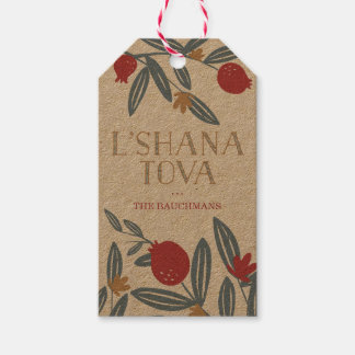 Pomegranate Florals Rosh Hashanah Gift Tags