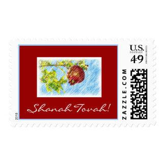 Pomegranate Rosh Hashanah Stamp II
