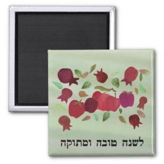 Pomegranates & Apples Sweet Year Magnets