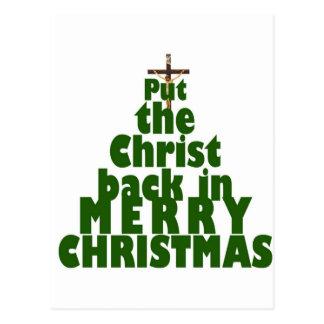 Ponga al Cristo detrás en Felices Navidad Postales