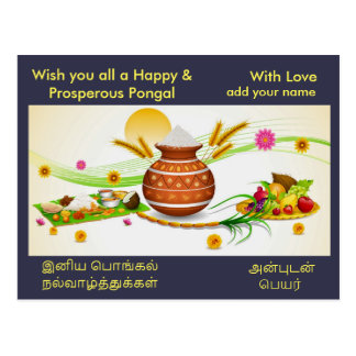 Pongal Greetings - Customize with your name Postcard