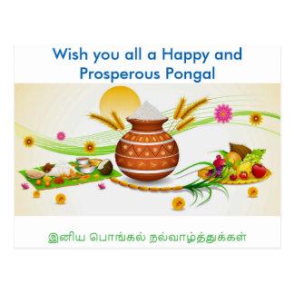 Pongal Greetings Postcard