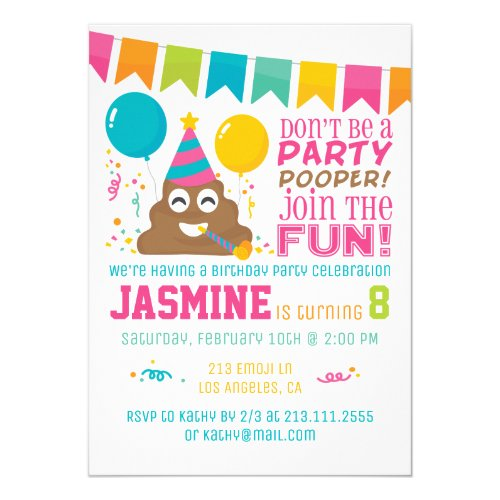 Poop Emoji Funny Birthday Party Invitation