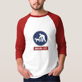 Pooper-scooper T-Shirt