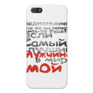 Poor as you now to live that will be. If my man be iPhone SE/5/5s Case