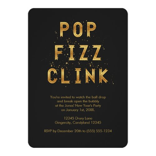 Pop Fizz Clink Faux Gold New Year's 5x7 Paper Invitation Card