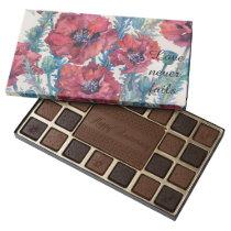 poppie flowers 45 piece box of chocolates