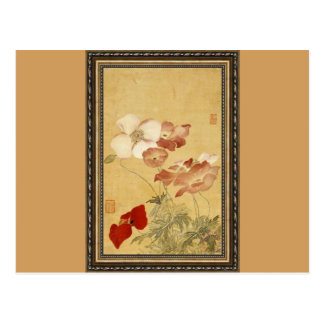 Poppies -  Yun Shouping (恽寿平) Postcard