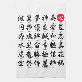 Popular Japanese Kanji Hand Towel