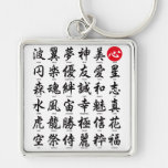 Popular Japanese Kanji Silver-Colored Square Keychain