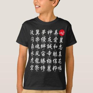 Popular Japanese Kanji T-Shirt