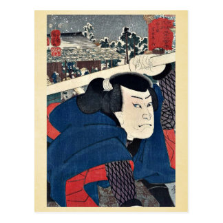 por Utagawa, Kuniyoshi Ukiyo-e. Tarjeta Postal