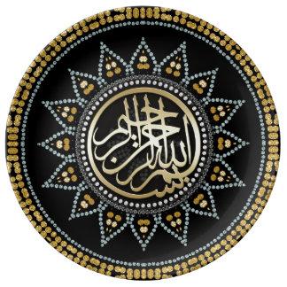 Porcelana árabe de la caligrafía de GoldSparkle Bi Platos De Cerámica