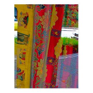 Portable temple curtains postcard