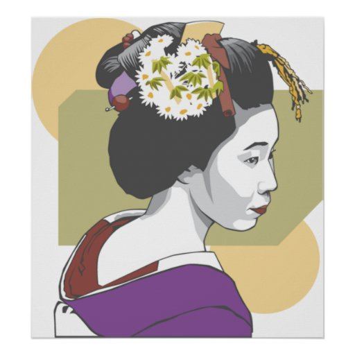 Portrait of a Japanese Woman Poster