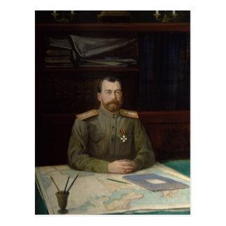 Portrait of Emperor Nicholas II, 1914 Postcard