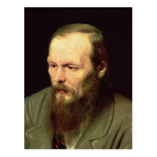 Portrait of Fyodor Dostoyevsky  1872 Post Cards