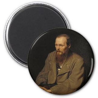 Portrait of Fyodor Dostoyevsky by Vasily Perov 2 Inch Round Magnet