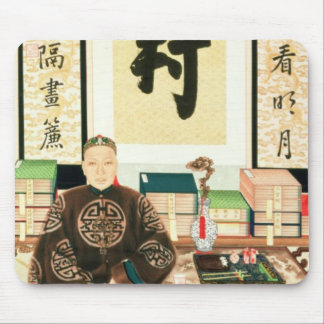 Portrait of Li-Lieu Ying, Empress Tzu-Hsi's Great Mouse Pad