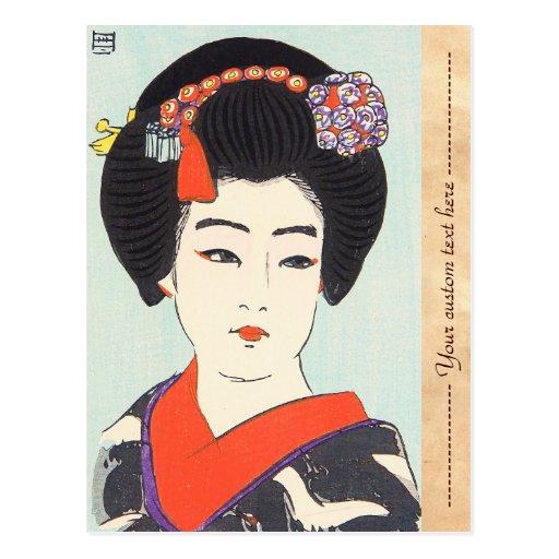Portrait of Maiko Shunsen Natori japanese fine art Postcard
