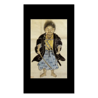 Portrait of Miyamoto Musashi as a Boy, Edo Period Double-Sided Standard Business Cards (Pack Of 100)