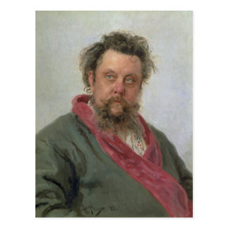 Portrait of Modest Petrovich Moussorgsky  1881 Postcard