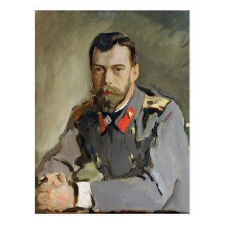 Portrait of Nicholas II, 1900 Post Cards