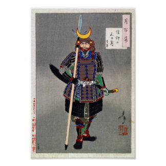 Portrait of Samurai Yamanaka Yukimori Poster