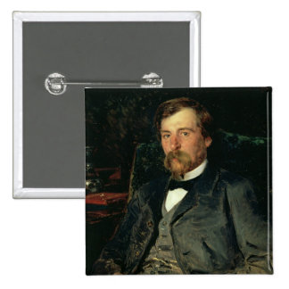 Portrait of the Artist Button