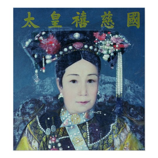 Portrait of the Empress Dowager Cixi Poster