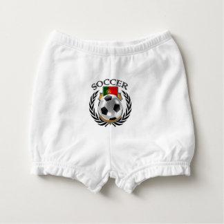 Portugal Soccer 2016 Fan Gear Diaper Cover