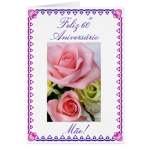 Birthday Ecards In Portuguese ~ Th birthday messages images frompo
