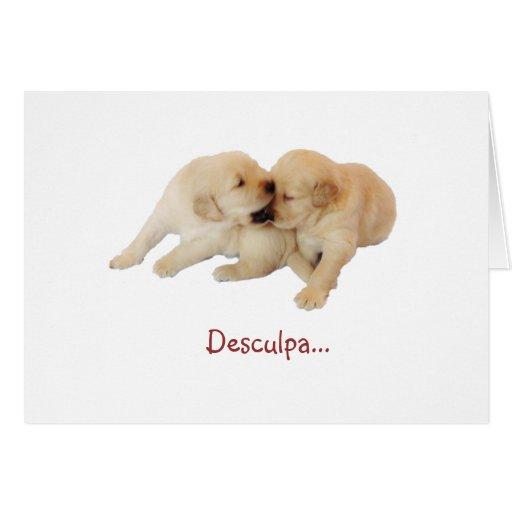 "Portuguese: ""Desculpa"" Puppy Love 1 Greeting Card"