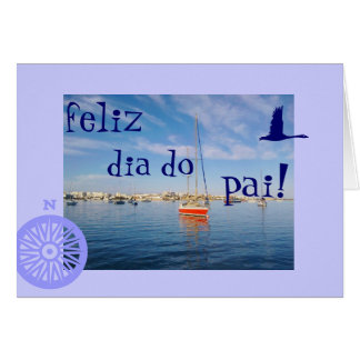 Portuguese: Dia do pai/ Father's day Cards