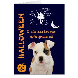Portuguese: Halloween / Dia das Bruxas Card