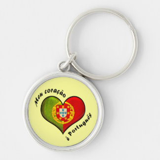 Portuguese heart key chain