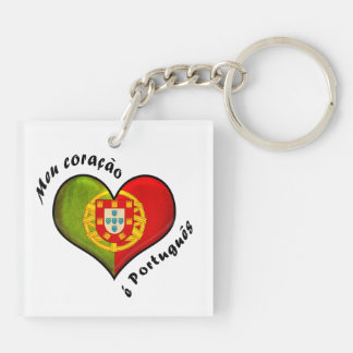 Portuguese heart square acrylic key chains